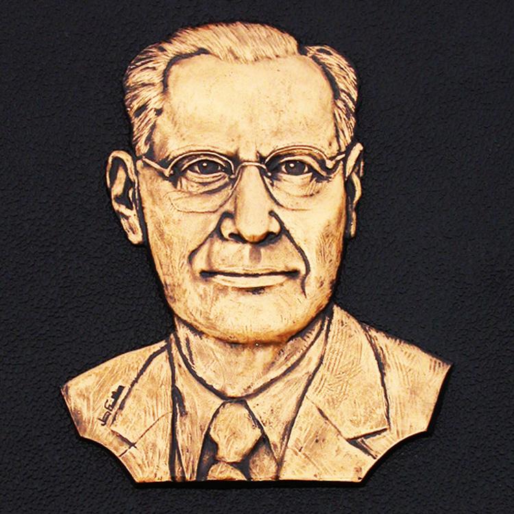 Thomas H. McCasland (1895-1979)